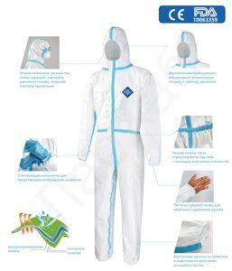 защитный костюм описание